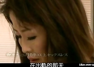 Japanese Milf Bonks With Younger Guys